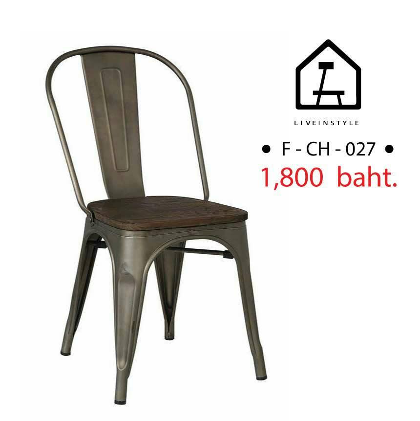 Chair-Loft -gun wood