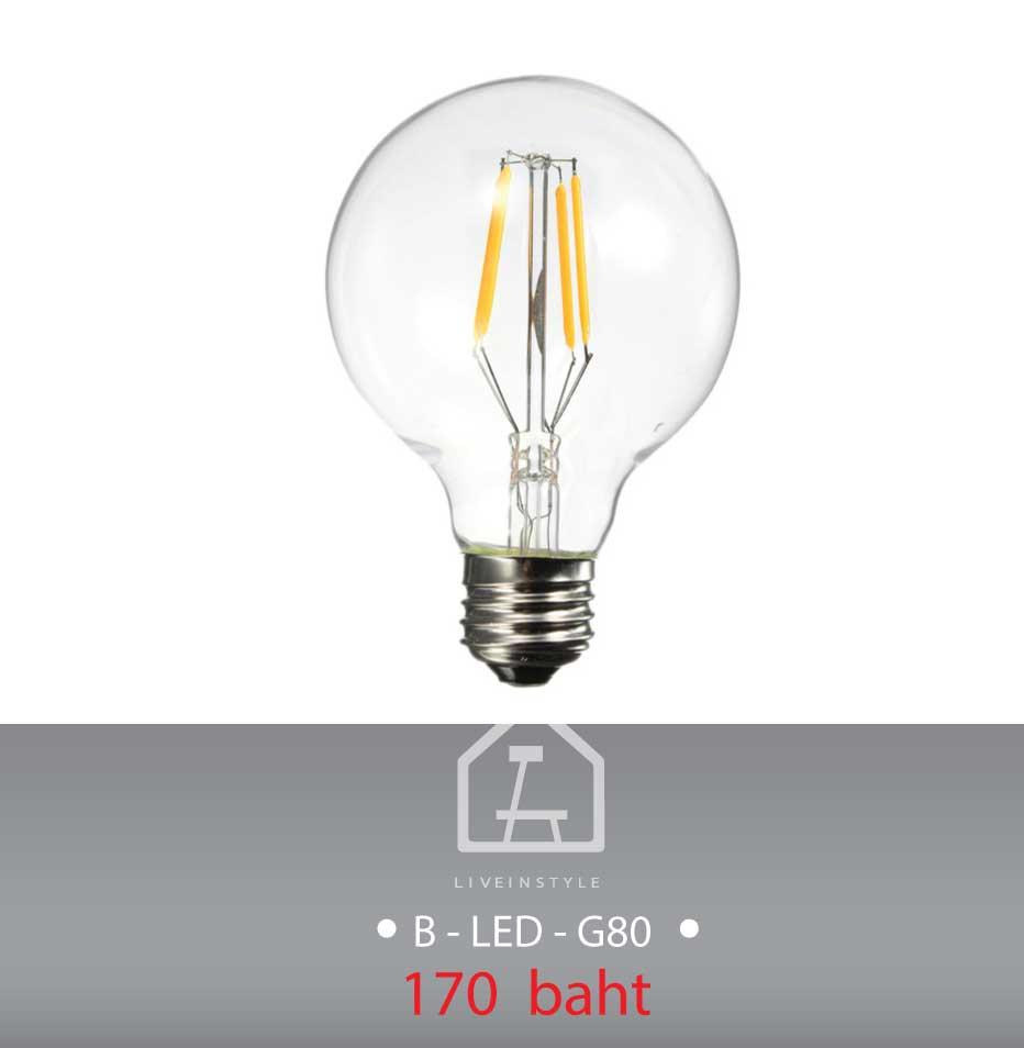 LED-G80