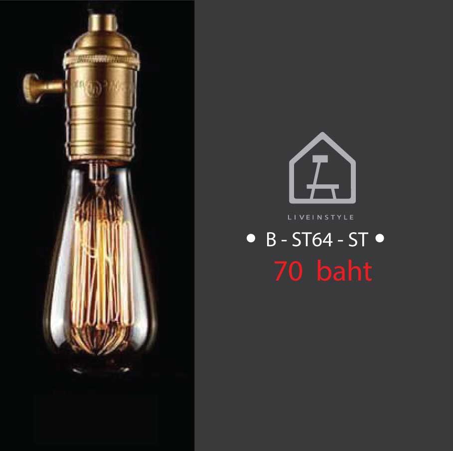 ST64-ST