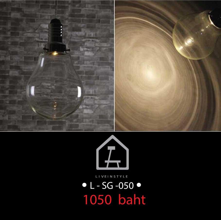 Glass -bulb