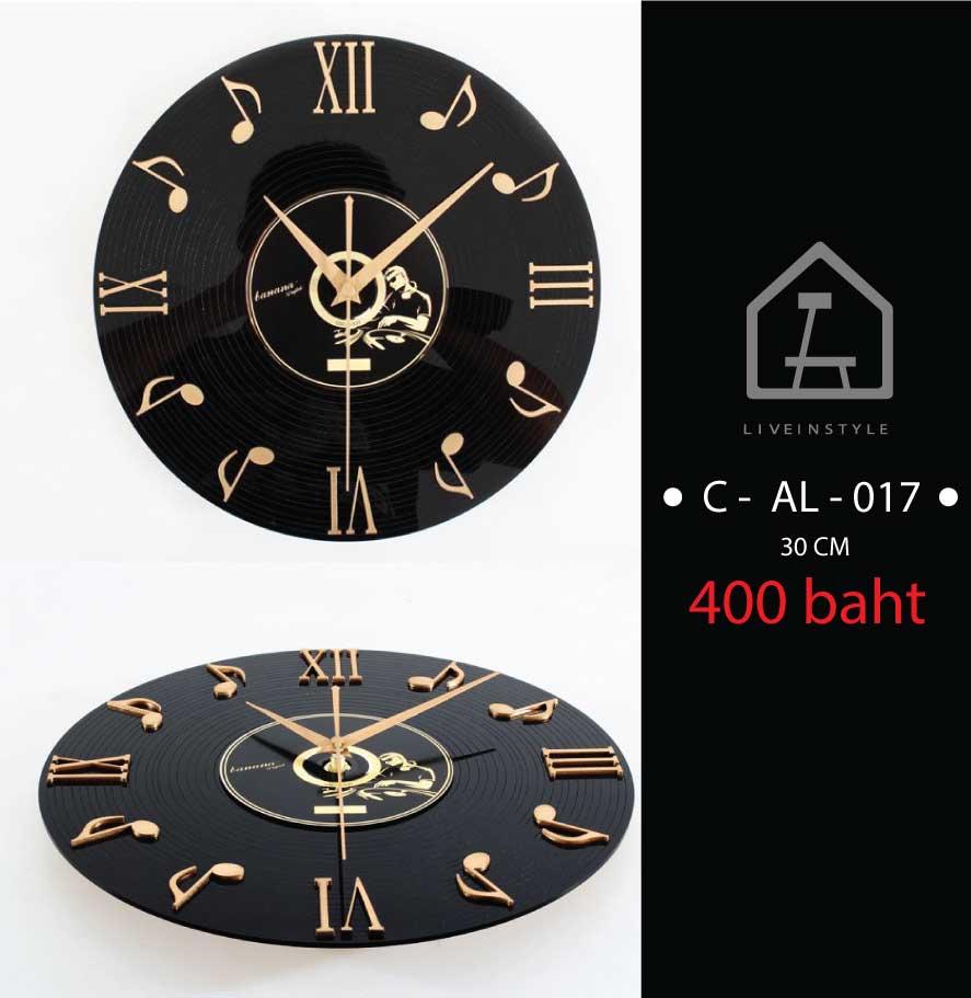 นาฬิกาแผ่นเสียง