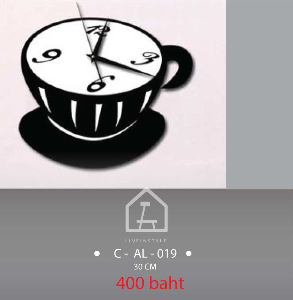 นาฬิกาแก้วกาแฟรหัส036