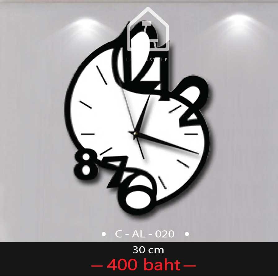 นาฬิกาโค้งรหัส091