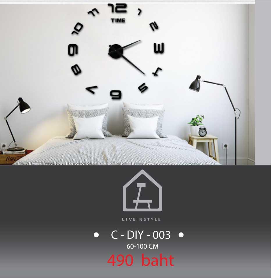 DIY 087 - Black