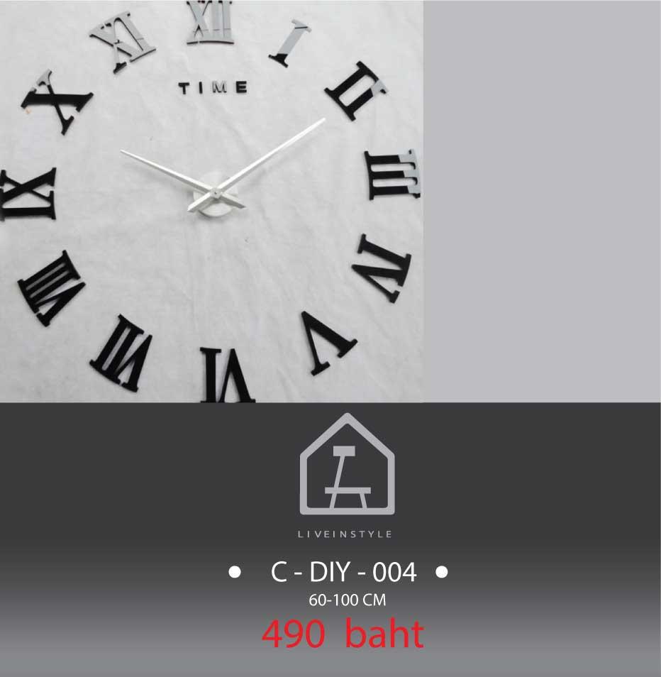 DIY089-Black