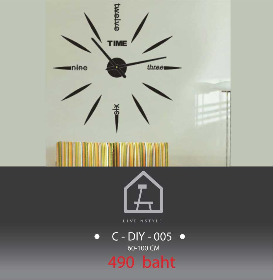 S DIY 090-Black