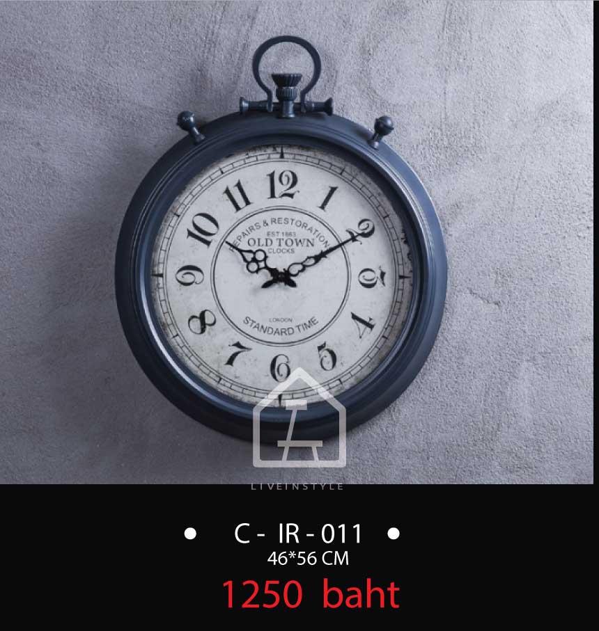 นาฬิกาเหล็ก-หัวตุ่ม