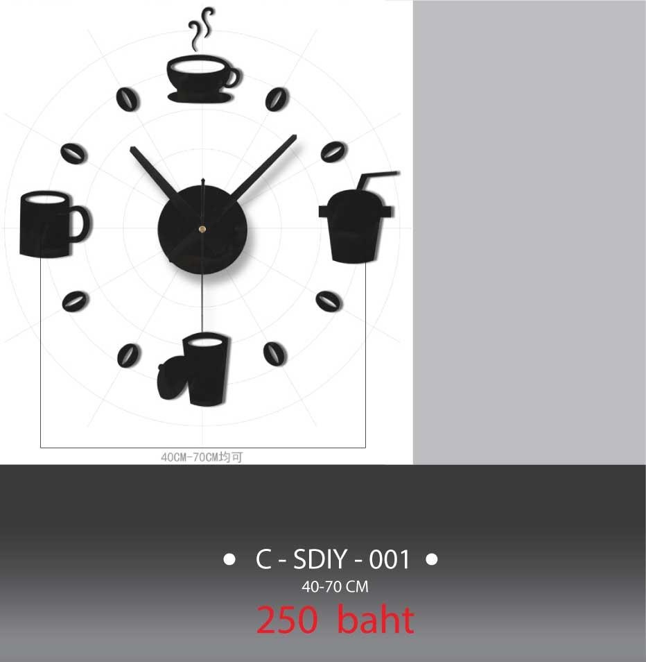 DIY  Coffee- black -063