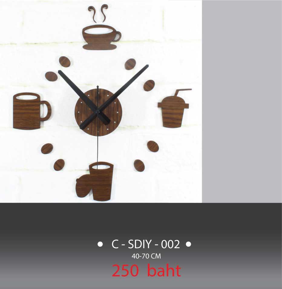 DIY  Coffee- brown