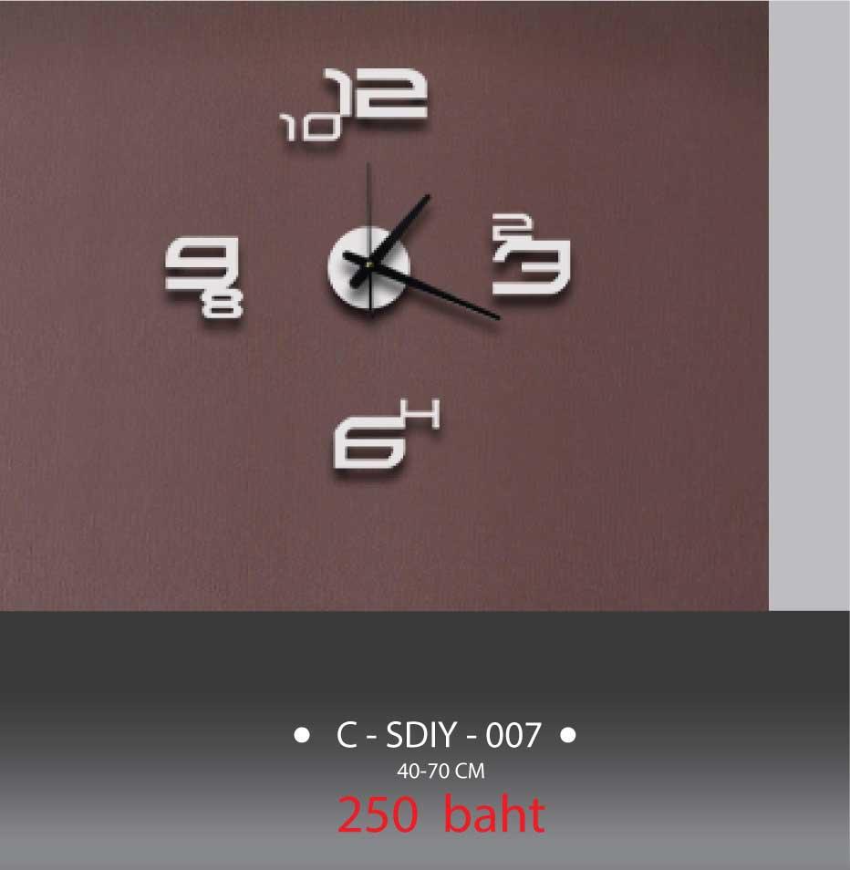 S DIY110 - Silver