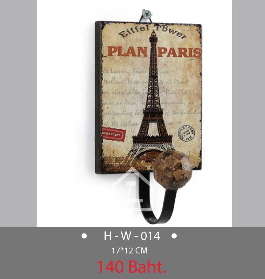 Plan paris