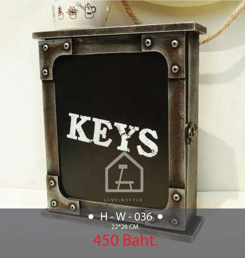 ตู้แขวนกุญแจ-keysดำ