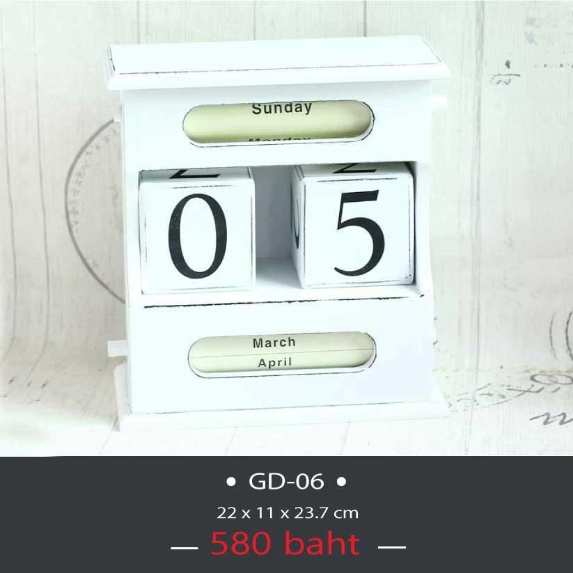 Vintage Old Wooden Calendar - White