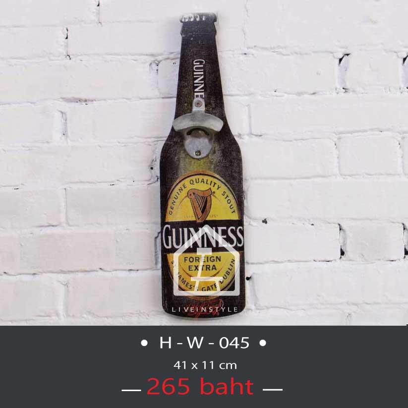 Wood Bottle Opener - Guinness