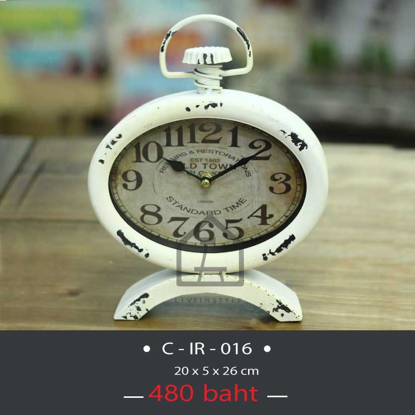 Table Clock- Oval white
