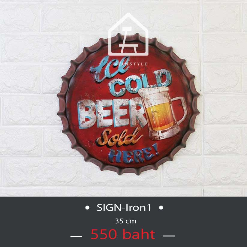 Beer Cover Wall Hanging - Ice Cold