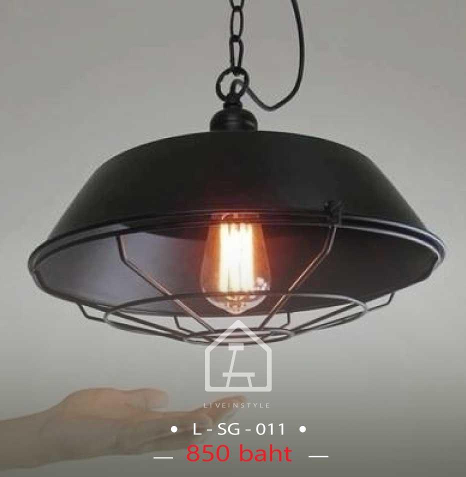 UFO- Cage26- Black