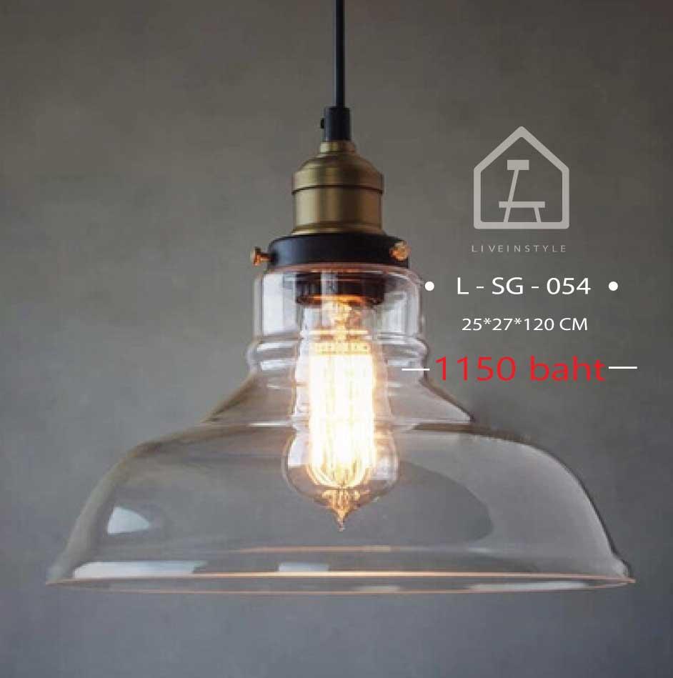 Glass-UFO25