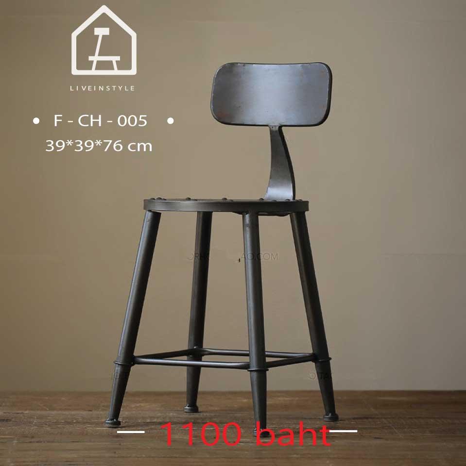 Student Chair-Iron Black เก้าอี้นักเรียนเบาะเหล็ก- เหล็กสีดำ