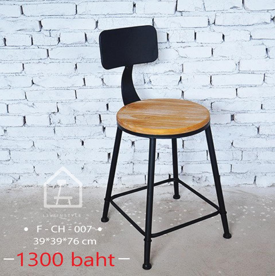 Stueden Chair -Wood Black เก้าอี้นักเรียนเบาะไม้ - เหล็กสีดำ