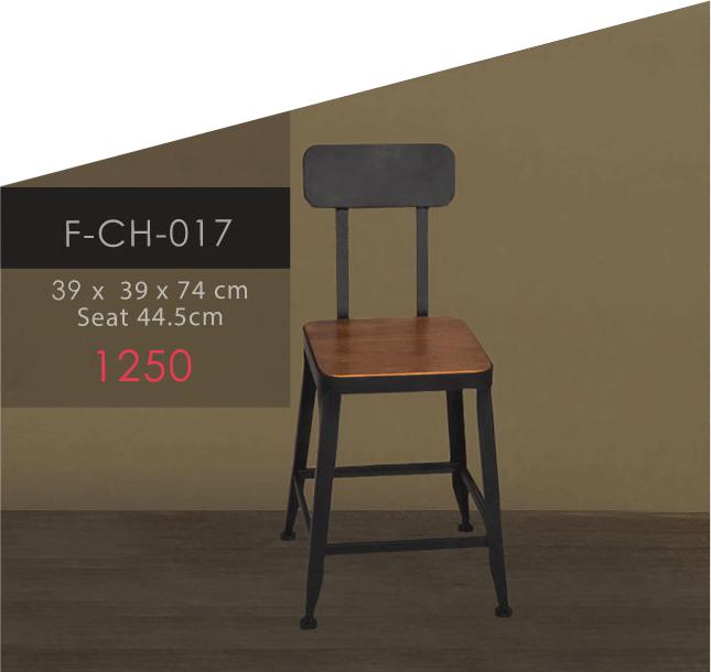 Chair-Square เก้าอี้นักเรียนเบาะไม้เหลี่ยม