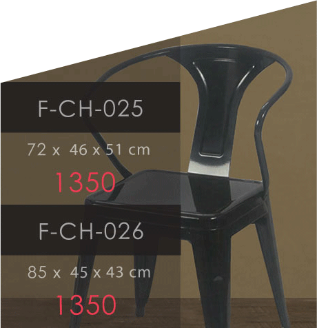 Chair-Arm Loft - matte black