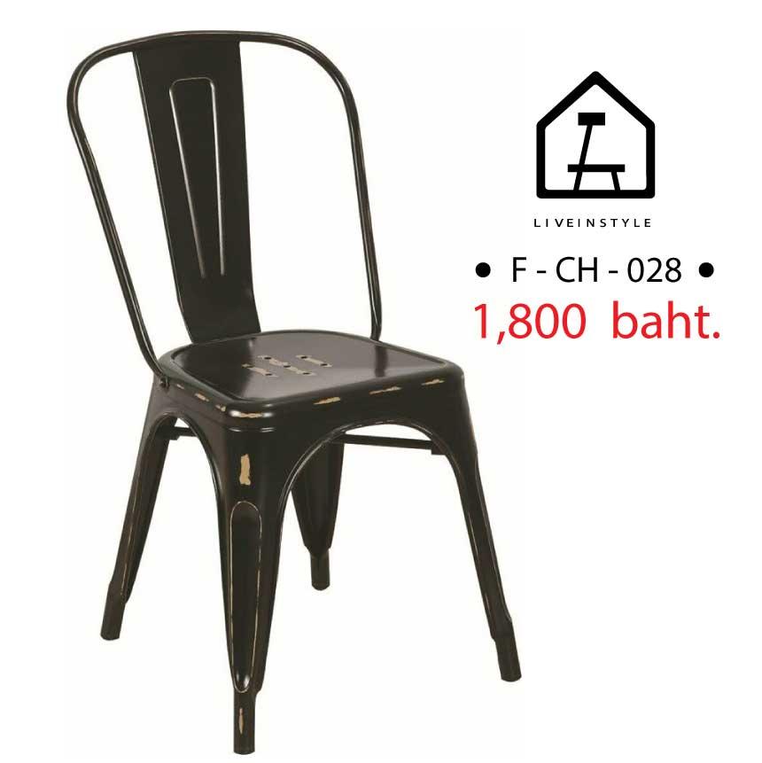 Chair-Loft -old black wood