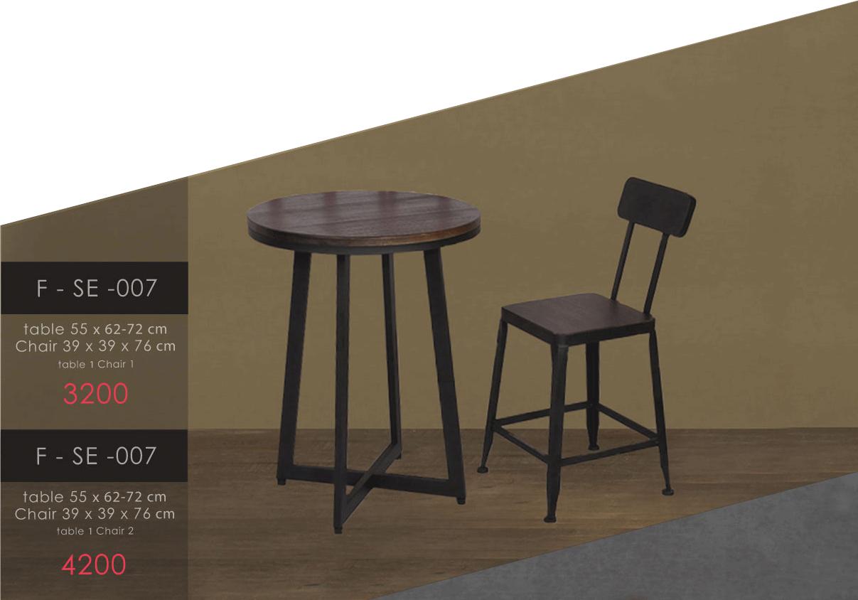 X Coffee Set M (โต้ะ1เก้าอี้2)