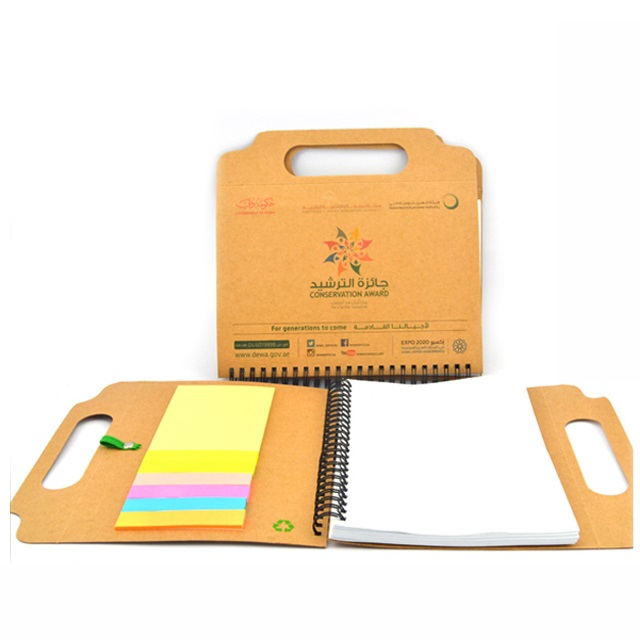 Kraft Cover Notebook with Sticky Notes
