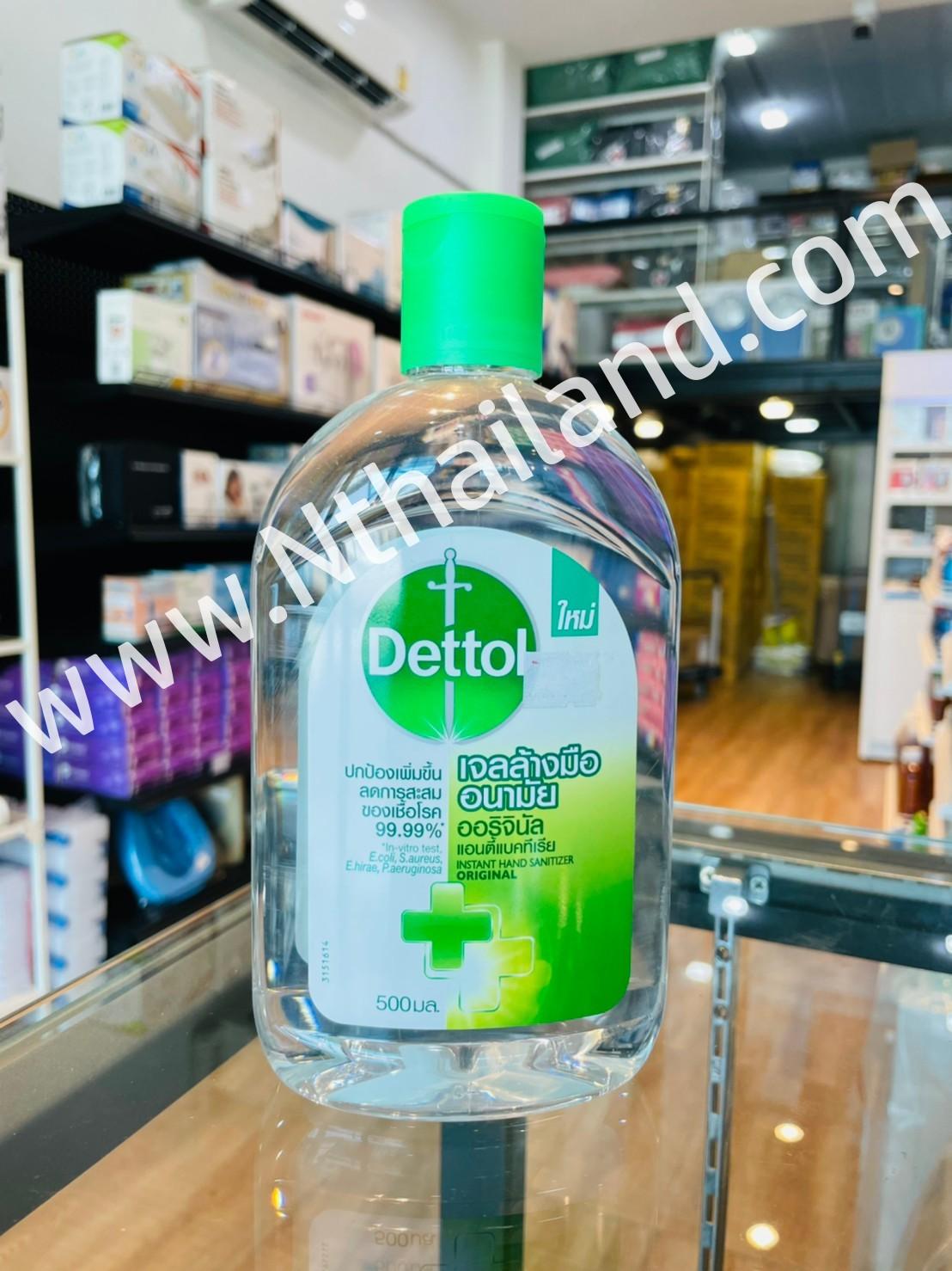 เดทตอล(Dettol) เจลล้างมืออนามัย