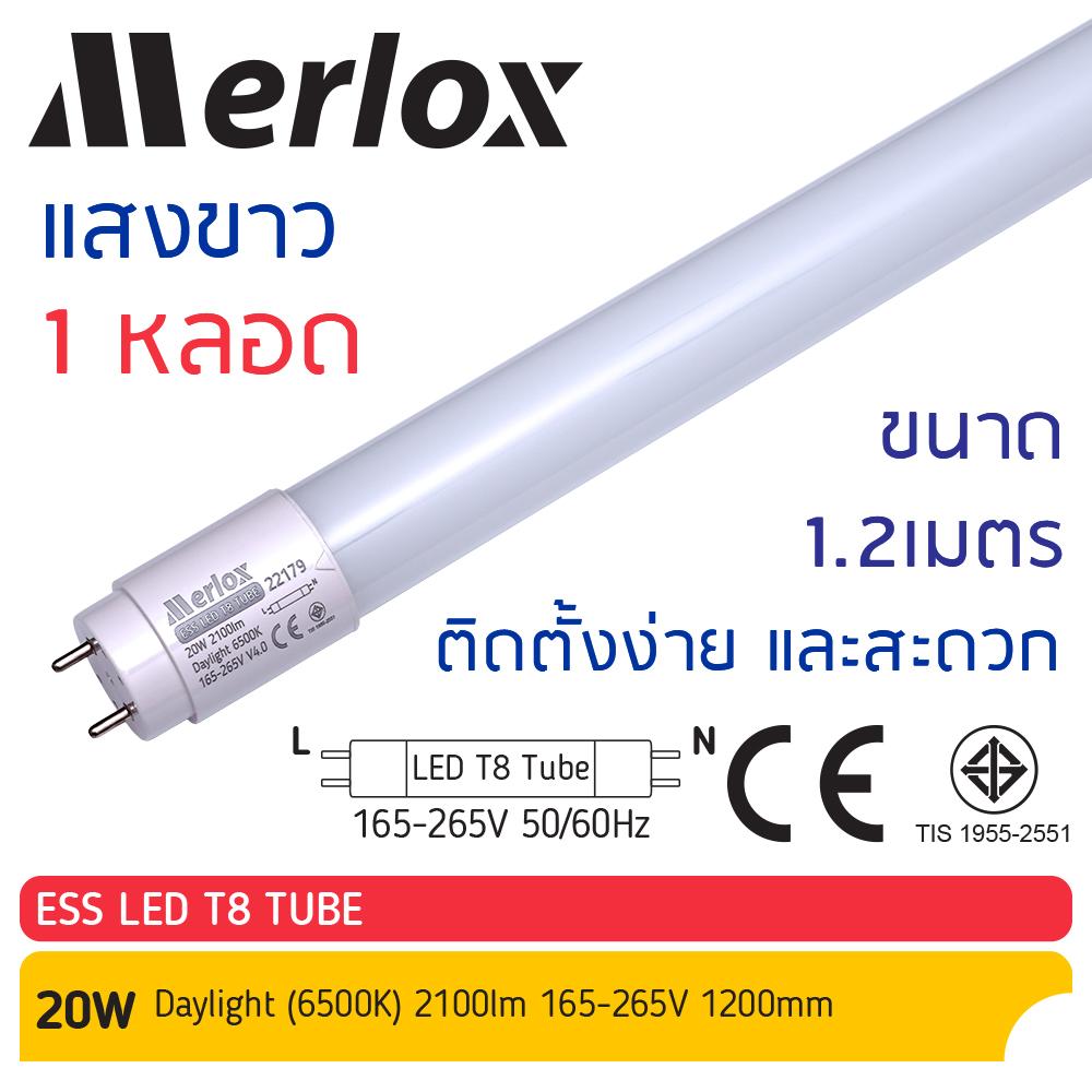 LED MLX-T8/18W/220-240/G13