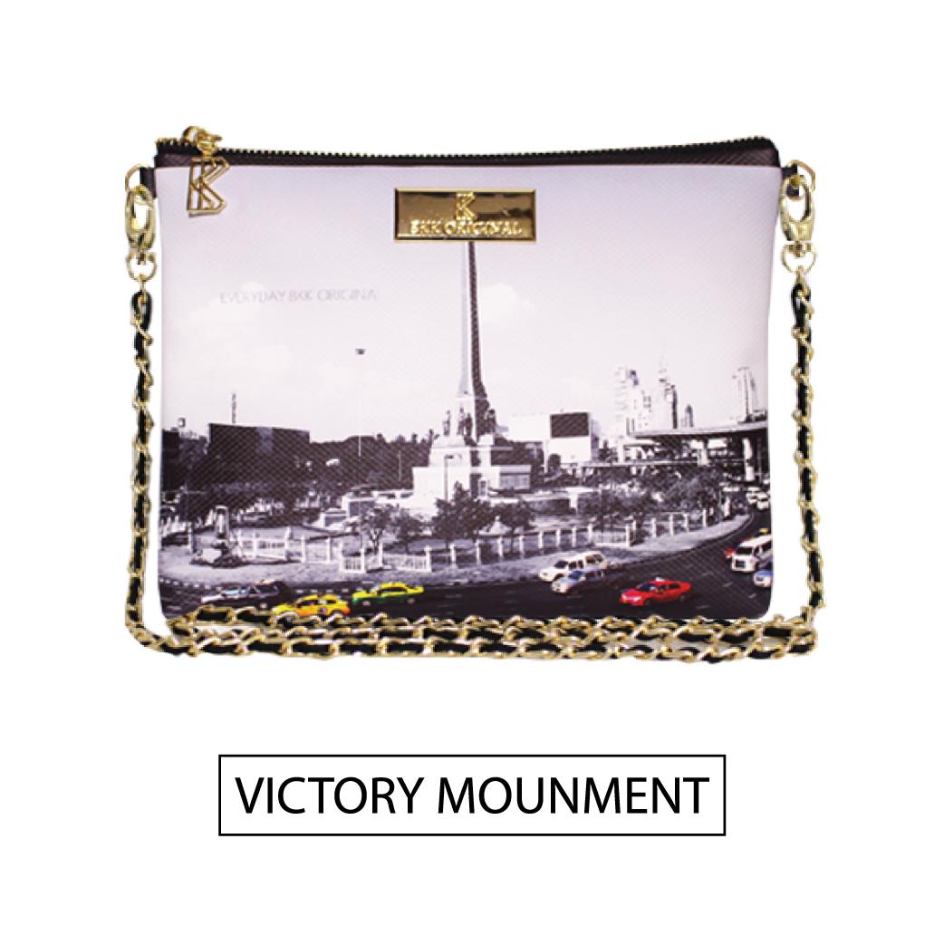 Victory Mounment