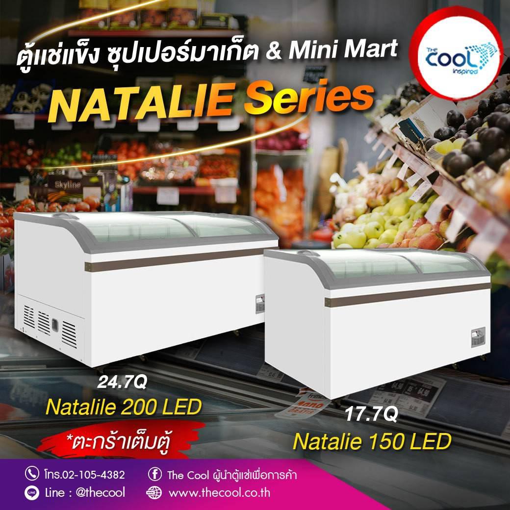 ตู้แช่แข็งสำหรับซุปเปอร์มาเก็ต NATALIE 200 LED
