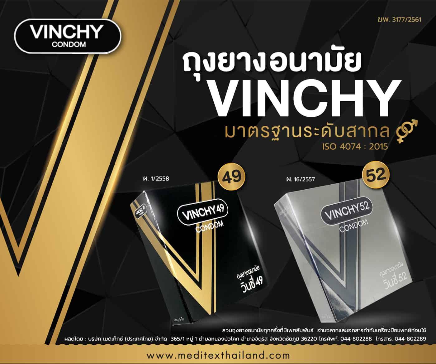 Lolah Vinchy - Need2know - NeuFutur Magazine