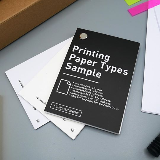 Printing Paper Types Sample (PPTS)