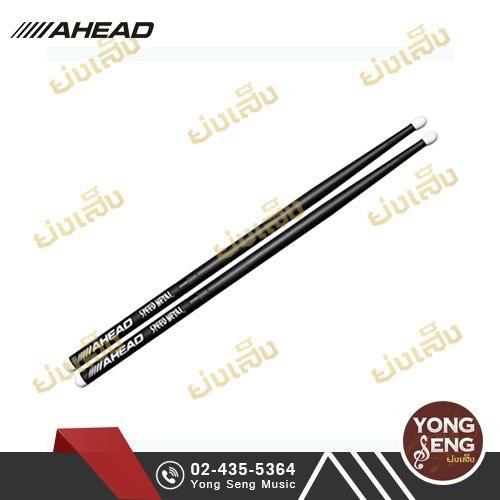AHEAD ไม้กลอง (SPEED METAL) รุ่น AH-JJ1