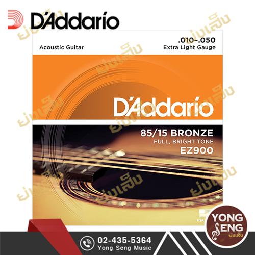สายกีตาร์โปร่ง D'addario EZ900