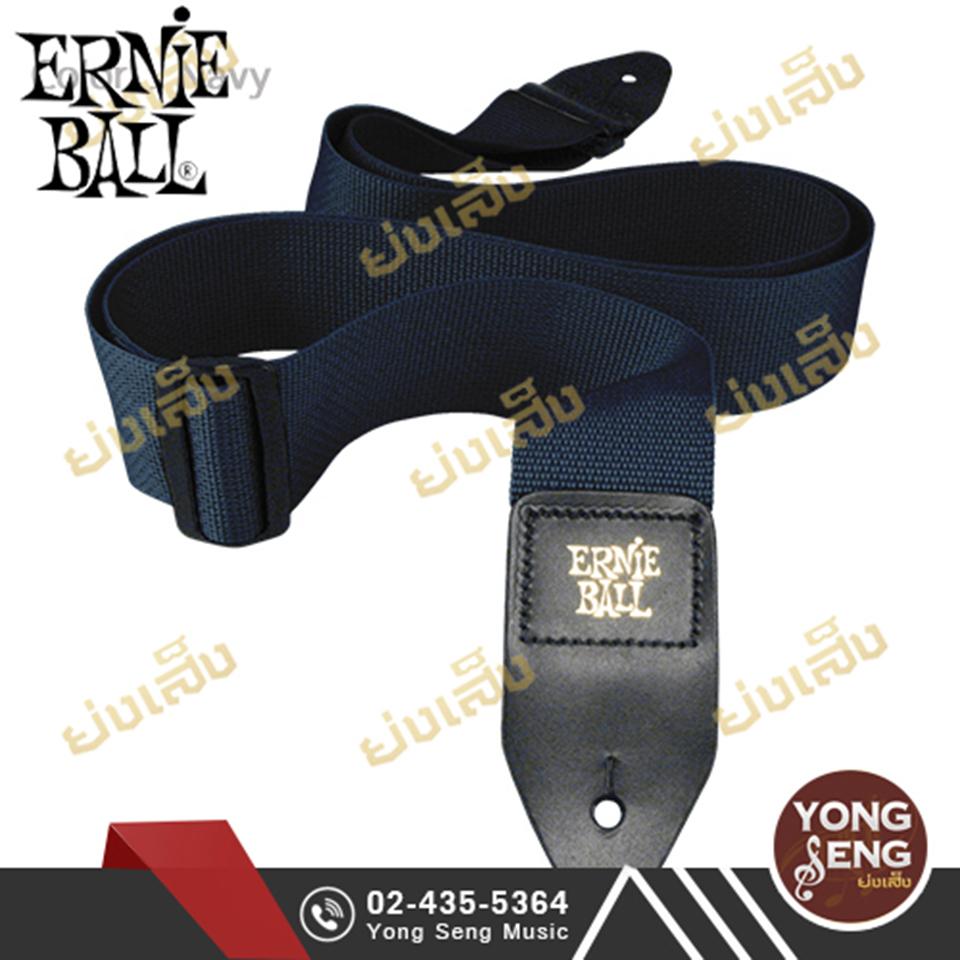 สายสะพาย ERNIE BALL รุ่น P04049
