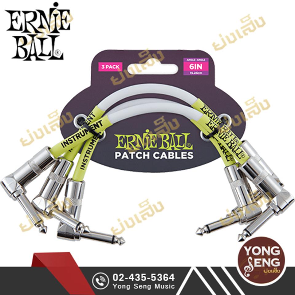 สายพ่วงเอฟเฟค ERNIE BALL รุ่น P06051
