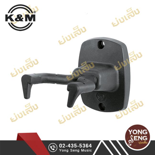K&M GUITAR WALL MOUNT รุ่น 16240-000-55