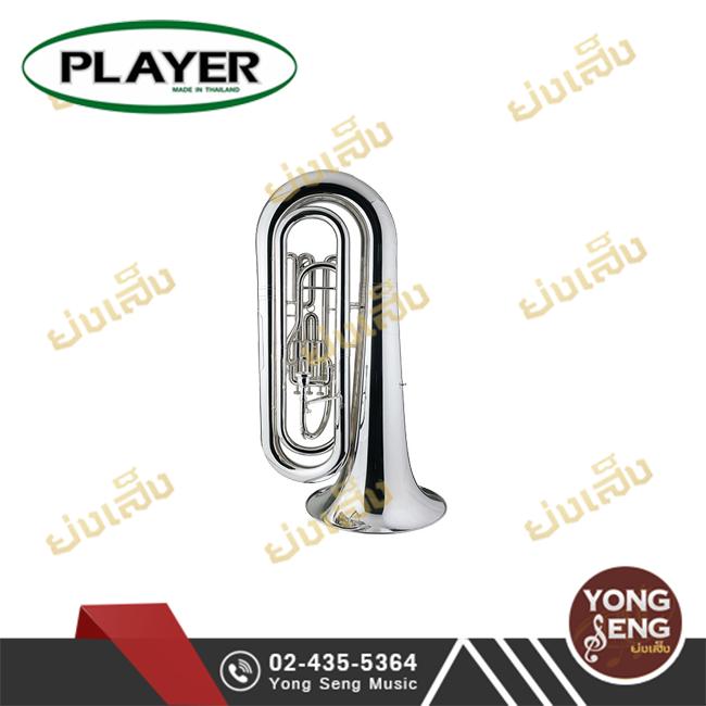 ทูบา Player รุ่น PBB-530S