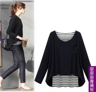 [[สินค้าขายแล้ว]]  เสื้อแขนยาวตัวในลายทางขาว+เทา เสื้อตัวนอกสีดำ