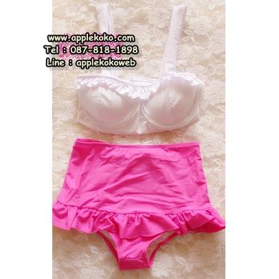 [[พร้อมส่ง]] ชุดว่ายน้ำ Bikini เอวสูง วินเทจ ชุดว่ายน้ำ บิกินี่ เสื้อขาว กระโปรงระบาย เนื้อผ้าหนา คุณภาพผ้าดี