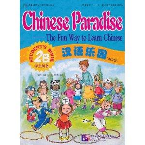 Chinese Paradise Student