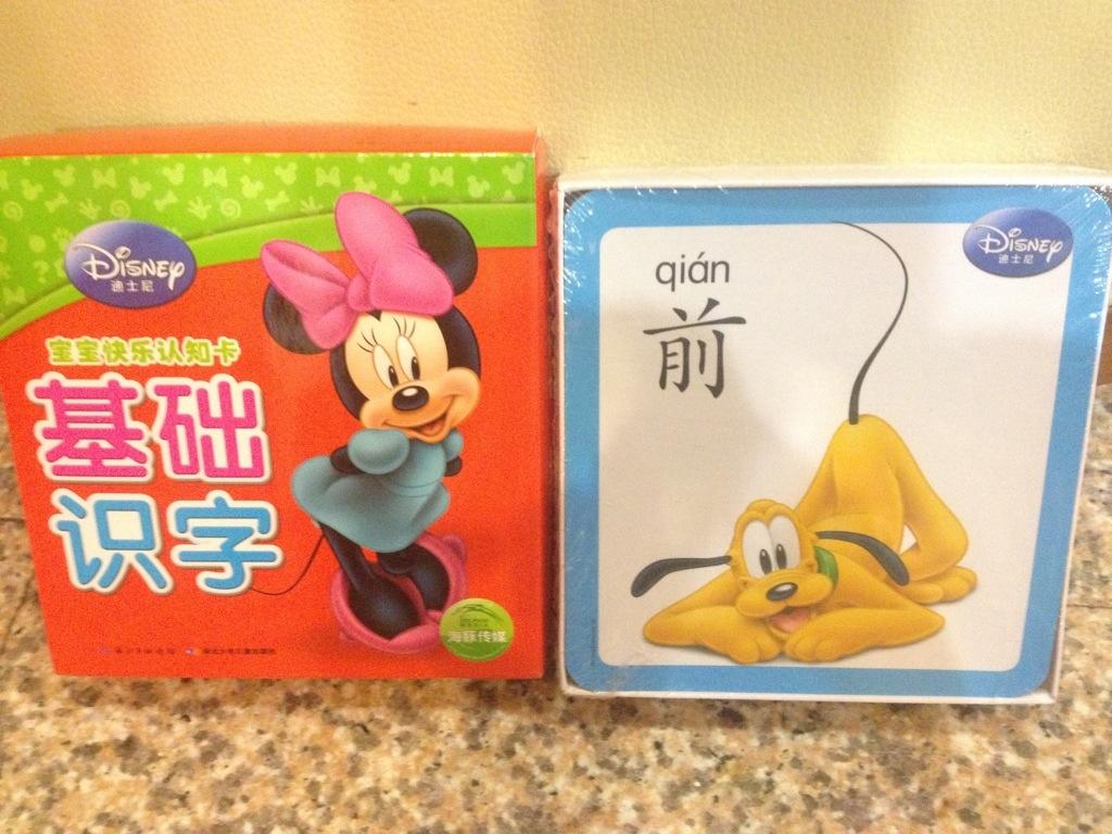 บัตรคำศัพท์ภาษาจีนดิสนีย์หมวดคำศัพท์พื้นฐานเบื้องต้น