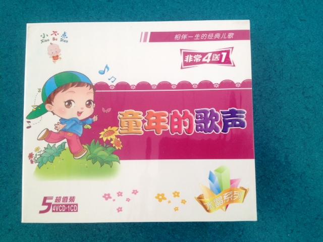 เพลงจีนสำหรับเด็ก ชุด เพลงของเด็ก VCD 4 แผ่น แถม CD 1 แผ่น