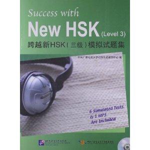 คู่มือเตรียมสอบจีน HSK 3 แนวข้อสอบใหม่ล่าสุด + MP3