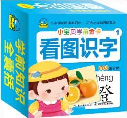 บัตรคำศัพท์ภาษาจีน 108 คำ ชุด 1
