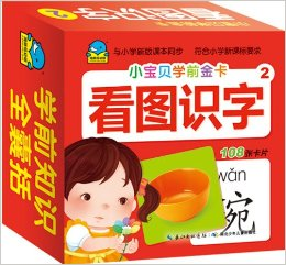 บัตรคำศัพท์ภาษาจีน 108 คำ ชุด 2