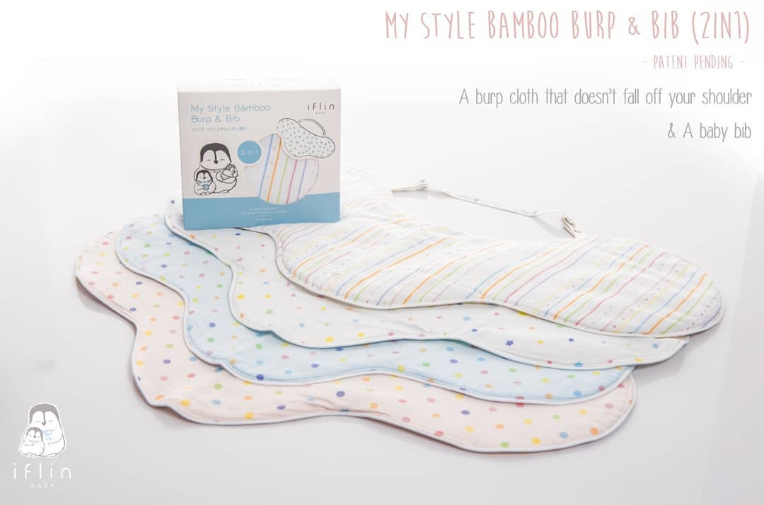 My Style Bamboo Burp & Bib (2in1) (Patent Pending) ผ้าพาดบ่า แบบไม่หล่นพื้น  & ผ้ากันเปื้อนใยไผ่